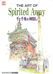 Picture of Art of Spirited Away HC