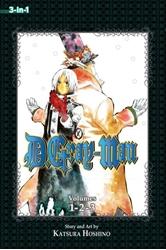 Picture of D Gray-Man Omnibus 3-in-1 Vol 01 SC