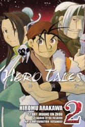 Picture of Hero Tales Vol 02 SC