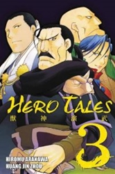 Picture of Hero Tales Vol 03 SC