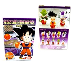 Picture of Dragon Ball Z Petite Character Frieza Edition Blind Box