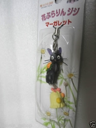 Picture of Kiki's Delivery Sevice Phone Charm Bell