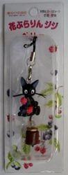 Picture of Kiki's Delivery Sevice Phone Charm Flower Jam Jar