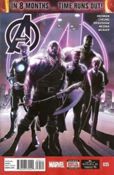 Picture of Avengers (2013) #35
