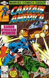 Picture of Captain America #247