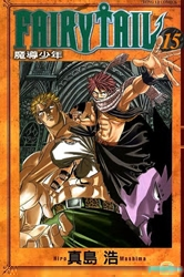 Picture of Fairy Tail Vol 15 SC
