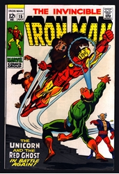 Picture of Iron Man #15