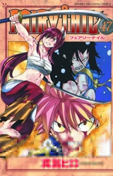 Picture of Fairy Tail Vol 48 SC