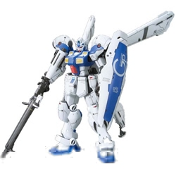 Picture of Gundam Build Divers Gundam Gerbera Re/100 Model Kit