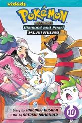 Picture of Pokemon Diamond and Pearl Platinum Vol 10 SC