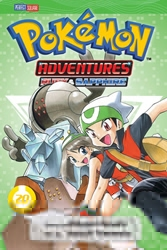 Picture of Pokemon Adventures GN VOL 20