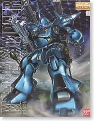 Picture of Gundam 0080 War in the Pocket MS-18 Kampfer MG Model Kit