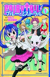 Picture of Fairy Tail Blue Mistral Vol 01 SC
