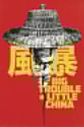 Picture of Big Trouble in Little China #16