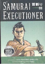 Picture of Samurai Executioner Vol 05 SC