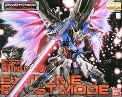 Picture of Gundam Seed Destiny Gundam Extreme Burst Mode MG Model Kit