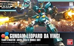 Picture of Gundam Build Fighters Try Gundam Leopard Da Vinci Team G-Master Akira Suga's Mobile Suit Model Kit