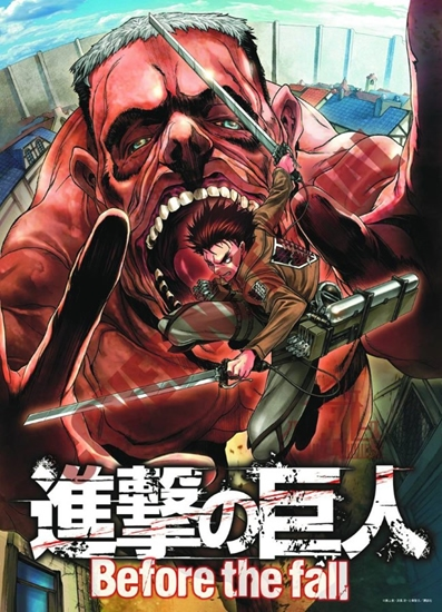 attackontitanbeforethefal