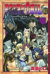 Picture of Fairy Tail Vol 52 SC