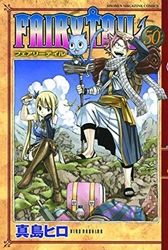 Picture of Fairy Tail Vol 53 SC