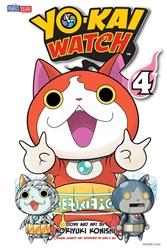 Picture of Yo-Kai Watch GN VOL 04