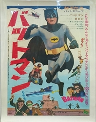 Picture of Batman '66 Japanese 1-Sheet