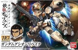 Picture of Gundam G-Tekketsu 1/144 HG #013 Gundam Gusion Rebake Gundam Iron-Blooded Orphans