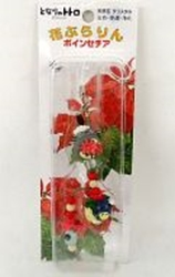 Picture of Totoro Poinsettia Charm