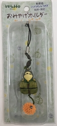 Picture of Totoro Spring Charm