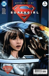 Picture of Adventures of Supergirl #5