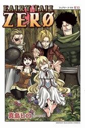 Picture of Fairy Tail Zero Vol 01 SC