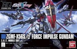 Picture of Gundam SEED Destiny Force Impulse Gundam HG Model Kit