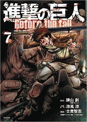 Picture of Attack on Titan Before the Fall Vol 07 SC