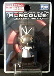 Picture of Pokemon Scatterbug Moncolle Monster Collection Figure