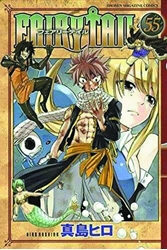 Picture of Fairy Tail Vol 57 SC