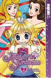 Picture of Kilala Princess GN VOL 04