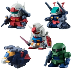 Picture of Gundam Build Model vol 3 Mini