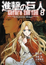 Picture of Attack on Titan Before the Fall Vol 08 SC