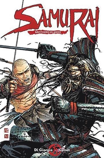 samuraitpvol02brothersin