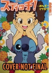 Picture of Disney Manga Stitch GN Best Friends Forever