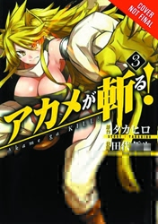 Picture of Akame ga Kill Vol 03 SC
