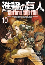 Picture of Attack on Titan Before the Fall Vol 10 SC