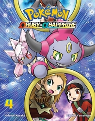 Picture of Pokemon Omega Ruby & Alpha Sapphire GN VOL 04
