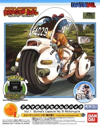 Picture of Dragon Ball Bulma's Capsule No.9 Motorcycle Model Kit