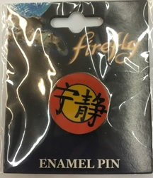 Picture of Firefly Serenity Chinese Pin