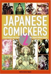 Picture of Japanese Comickers 2: Draw Manga and Anime Like Japan's Hottest Artists