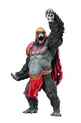 Picture of DC Comics Gorilla Grodd Artfx+ Statue