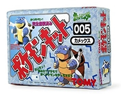 Picture of Pokemon Wind-up Model Kit Blastoise #005