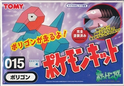 Picture of Pokemon Wind-up Model Kit Porygon #015