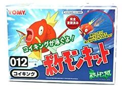 Picture of Pokemon Wind-up Model Kit Magikarp #012